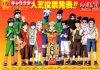 Tout les personnages - Blog de narutoo77 - Naruto77