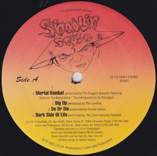 All Hip Hop Archive: Shaolin Style Records - Shaolin Style LP