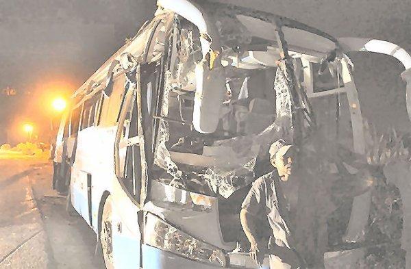 07-06-2012 - République Dominicaine - Des Touristes Français victim...