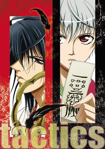 Tactics vostfr :: Anime-Ultime