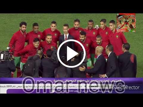 كأس إفريقيا للأمم «المحليين»• ملخص أهداف المنتخب المغربي ضد منتخب موريتانيا
