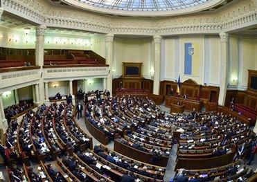 stenas.ru - Украинским вкладчикам запретили досрочно снимать депозиты в банках / Главная.