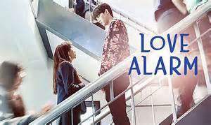 love alarm - Bing images