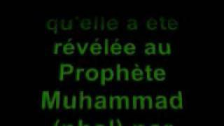 Dialogue entre un scientifique athée et un croyant musulman (1ère partie)