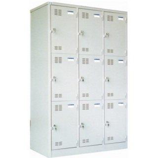 TU983-3K | Tủ locker 9 ngăn Hòa Phát | Tủ đồ cá nhân