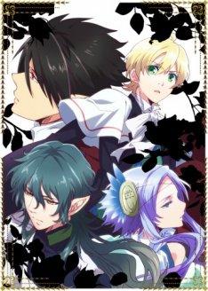 Anime : Makai Ouji : Devils and realist