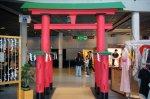 Mang'Azur : Le festival de la culture Japonaise. - Accueil