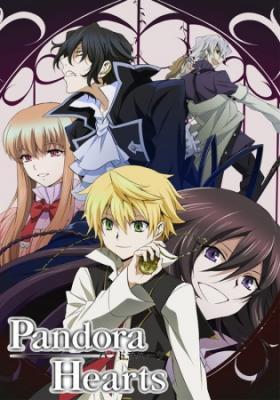 Pandora Hearts Online.