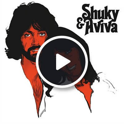 Je T'aime Un Peu Trop - Shuky & Aviva