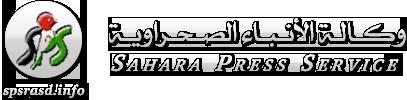 Le pr�sident de la r�publique re�oit une lettre de f�licitation de son homologue alg�rien | Sahara Press Service