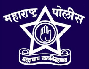 Raigad District Police Recruitment 2018 - Apply For 83 Police Shipai Post raigadpolice.gov.in career