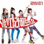 le blog de Fan-2EN1Love-50