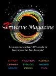 le blog de K-WAVEmagazine