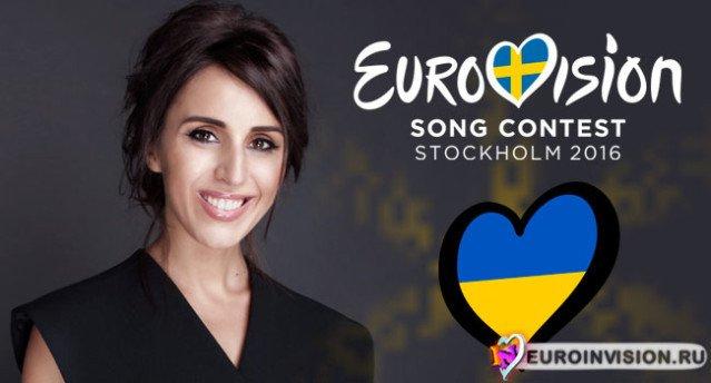 L'Ukraine est l'heureux gagnant du Concours Eurovision de la chanson 2016