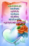 Posté le dimanche 27 février 2011 14:16 - Blog de algerietunisie
