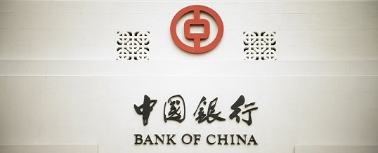 Consider an Offshore Bank Account in Mainland China - ICO Services BLOG