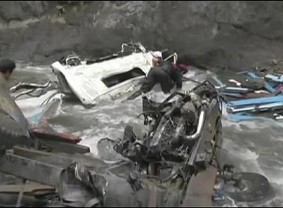Pérou: au moins 50 morts dans un accident de camion