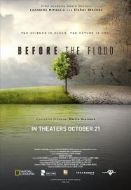 film Avant le déluge streaming vf