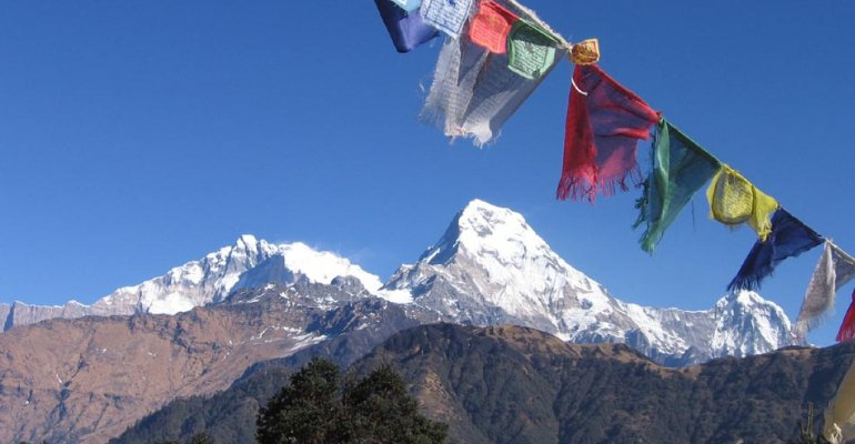 Annapurna 1 Expedition