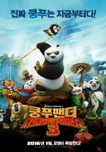 Kung Fu Panda 3 (2016) | Watch Full Movie Online Free