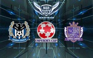 Prediksi Gamba Osaka vs Sanfrecce Hiroshima 29 Desember 2015