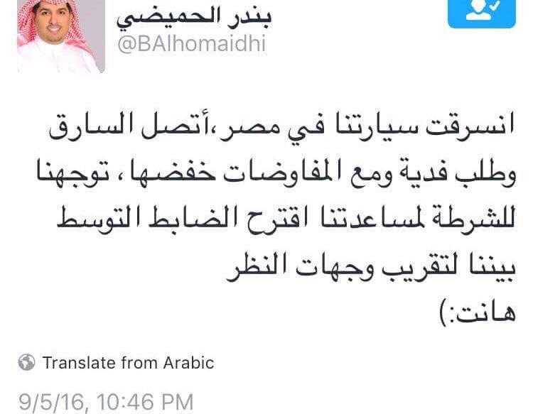 Dr Wael Abdou (@waelalsayed)   Twitter