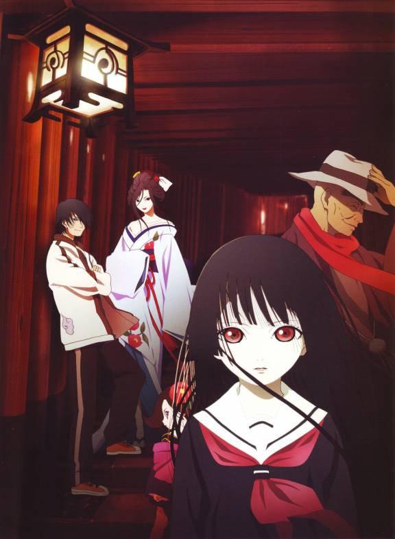 Jigoku shoujo (La fille des enfers) en streaming - Episode 001 [FR] - DpStream