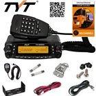 LX VV-898 Dual Bande VHF UHF 136-174 400-470MHz DTMF Mobile CB Radio USB Cable eBay Boutiques | Uncleb2c