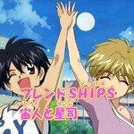 Blog Music de Ships-blog - ■ ■ Sɧıps___ ☆