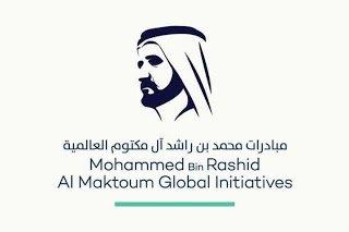 """مبادرة """"مليون مبرمج عربي"""" جوائز تفوق المليون دولار أمريكي ~ IT-NEWS"""