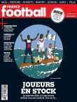 Foot - Ligue des Champions - PSG - «On peut faire beaucoup plus» - France Football