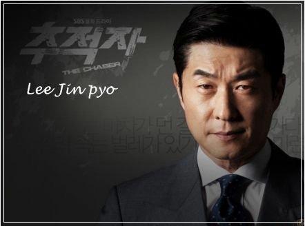 Kim Sang Joong dans le rôle de Steve Lee