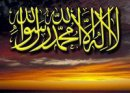 Posté le mardi 13 mars 2012 15:08 - إذاَ إبتُليتْ فَثِقْ باللهِ وَ لا تَجزعْ .. وَإذا...
