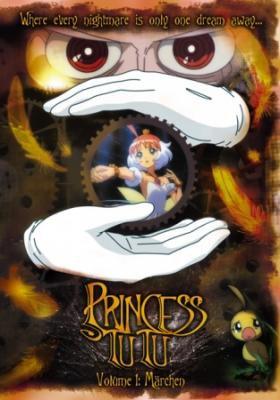Liens Princesse Tutu