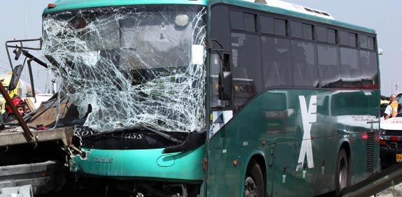 Israël : 4 morts et des dizaines de blessés dans un accident