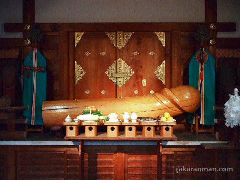 Hōnen Matsuri