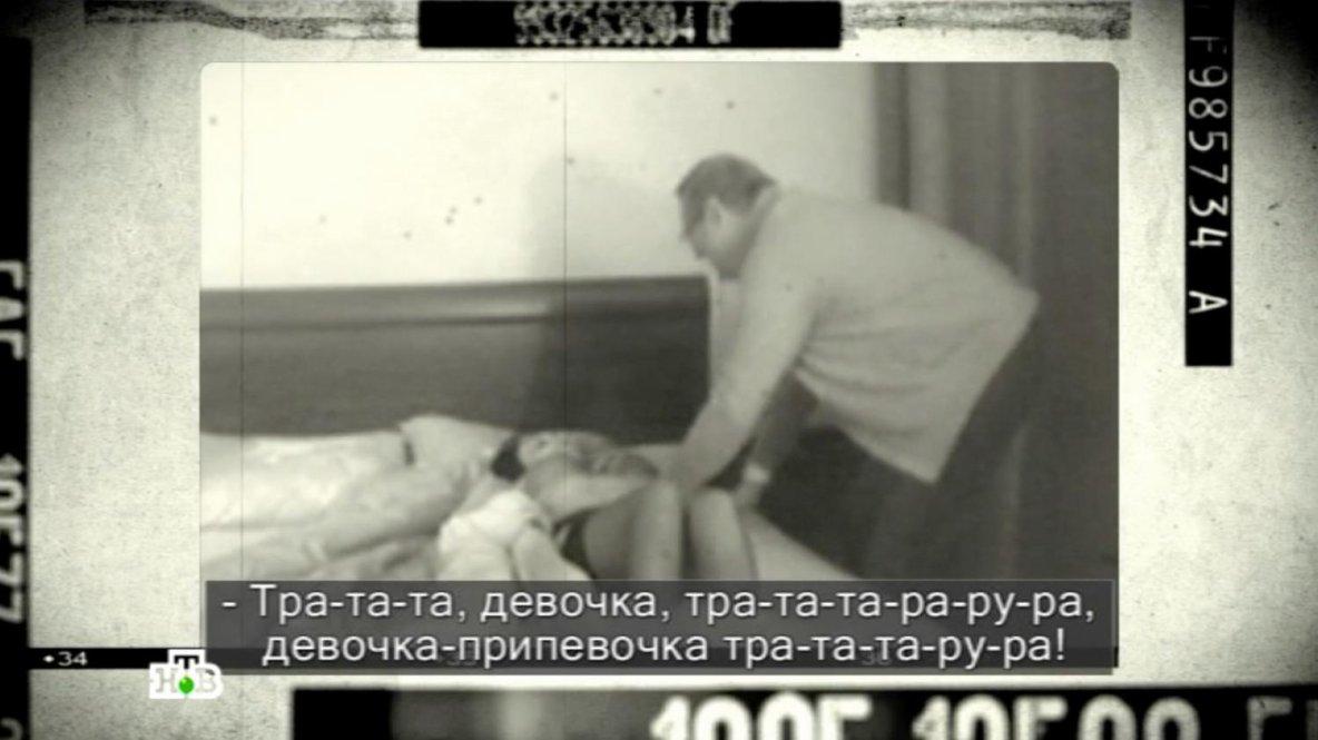 """ENQUETE FRANCE 2. La Russie et le """"kompromat"""" : sexe, chantage et vidéo"""