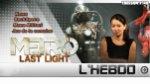 Video de jeux : accéder à toutes les vidéos et démos de jeu sur jeuxvideomagazine.com, le portail du jeu en vidéo