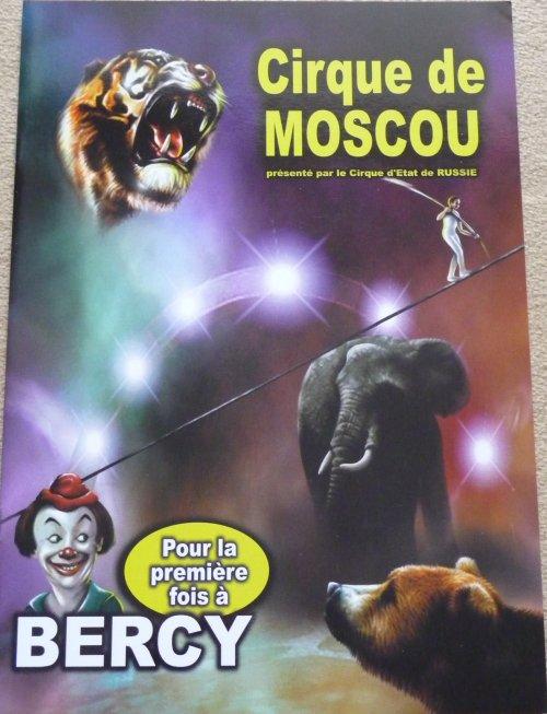 A vendre / On sale / Zu verkaufen / En venta / для продажи :  Programme Cirque de Moscou 1999