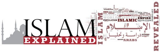 020 - 53 مصر - مكرر للمجلس العسكري في مصر :: IslamExplained.com