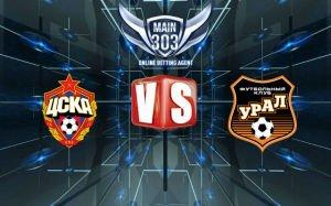 Prediksi CSKA Moscow vs Ural 4 Mei 2015 Premier League