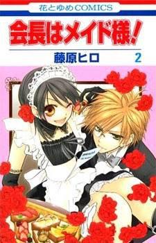 Kaichou wa Maid-sama! Manga - lecture en ligne Kaichou wa Maid-sama! Online For Free
