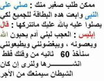 Posté le vendredi 03 septembre 2010 16:23 - Blog de Mdiq-mona