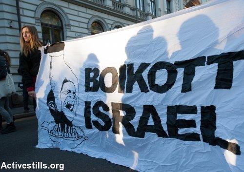 Victoire majeure pour la liberté d'expression, une cour fédérale a aboli une loi qui punit les sympathisants du boycott d'Israël