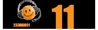 Activations DX Archives - Le Blog du 11m