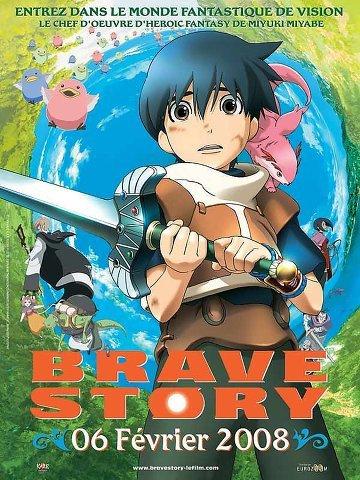 Brave Story » Film et Série en Streaming Sur Vk.Com | Madevid | Youwatch
