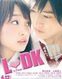 L-DK Vostfr Film Japonais - Film Coréen Vostfr - Film Coreen en Streaming FrancaisFilm Coréen Vostfr – Film Coreen en Streaming Francais