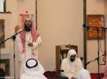 le blog de science-islamique