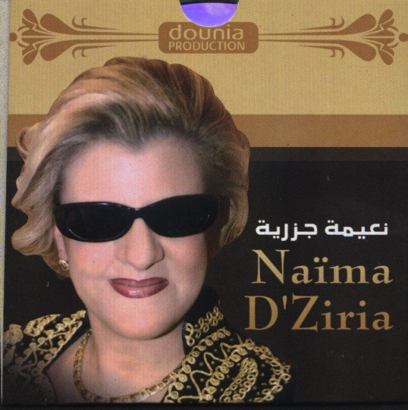 """Naïma D'Ziria - """"Ain El Zarqa"""""""