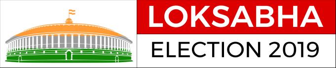 LOK SABHA ELECTIONS 2019 | 2019 LOK SABHA ELECTIONS